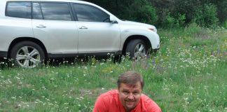 Похитили мужа и автомобиль
