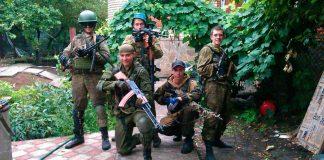Оккупанты в Новогригоровке