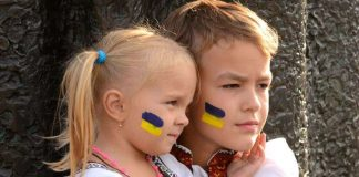 Діти українці