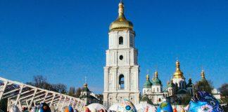 Писанки в Киеве