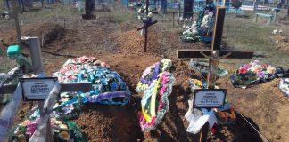 Жертвы оккупантов в Дебальцево