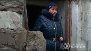 Жена боевика
