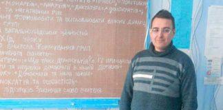 В Дебальцево учитель побил ученика