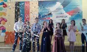 Выпускной в Дебальцево