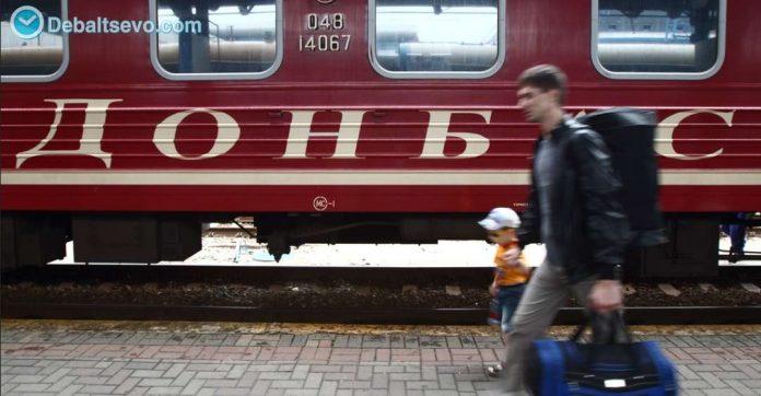 Переселенцы Донбасса
