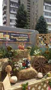 Светлодарск отмечает День независимости Украины