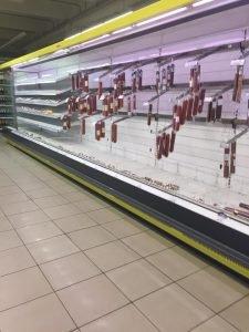 Магазин Амстор в Донецке при ДНР
