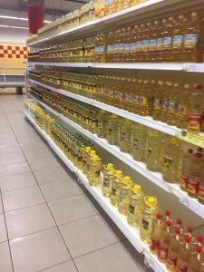 Магазин Амстор в Донецке
