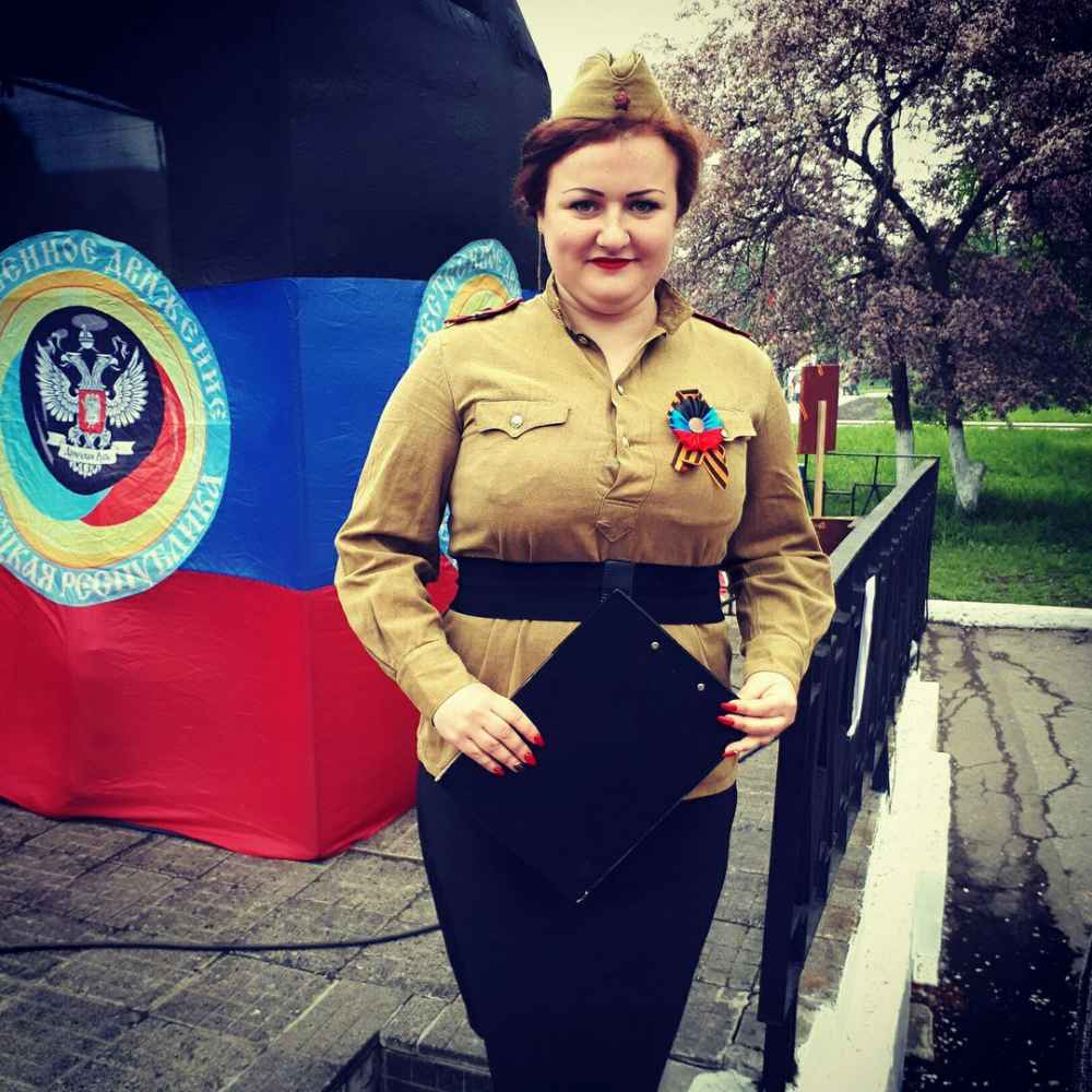 Руфина Зинченко
