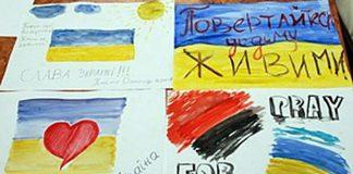 Дети спели гимн Украины