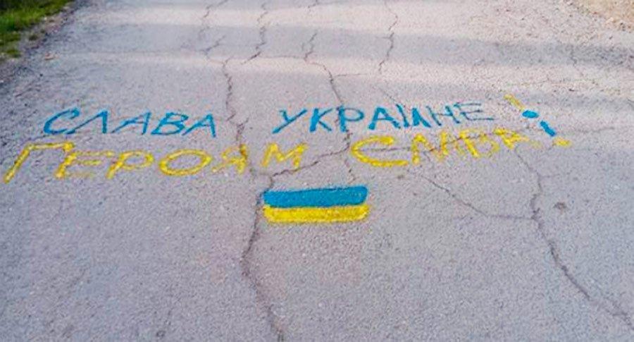 Донбасс - это Украина