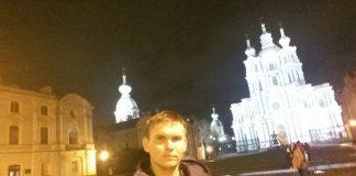 Ладыгин Алексей