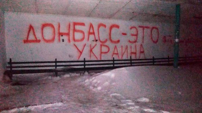 Дебальцево. Донбасс - это Украина
