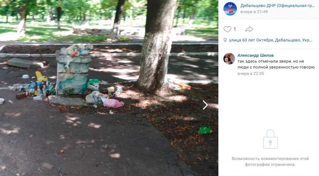мусор в Дебальцево