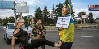 Ирина Довгань - избиения в Донецке