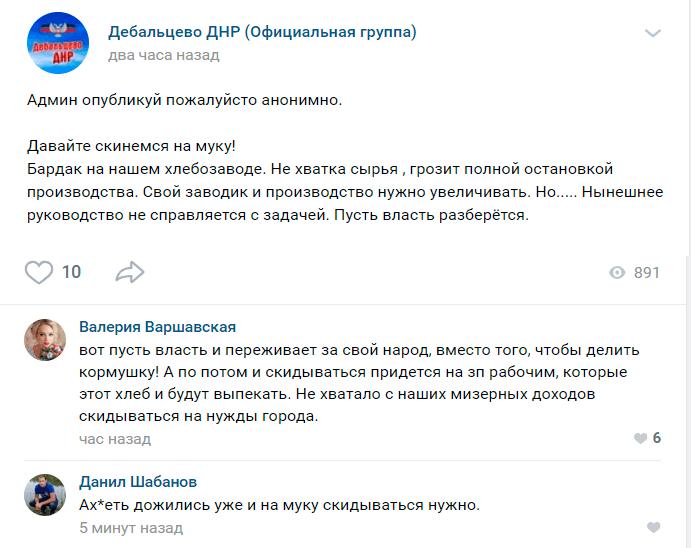 Комментарии коллаборантов