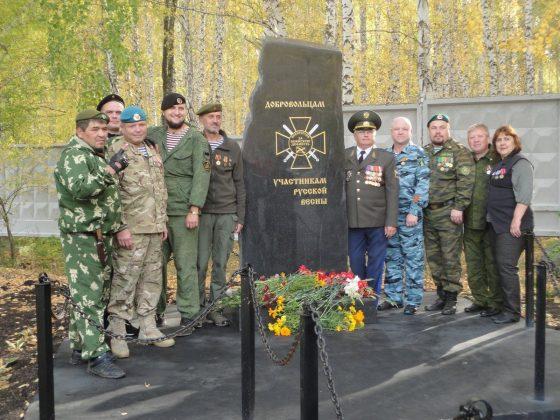 Памятник оккупантам в Челябинске