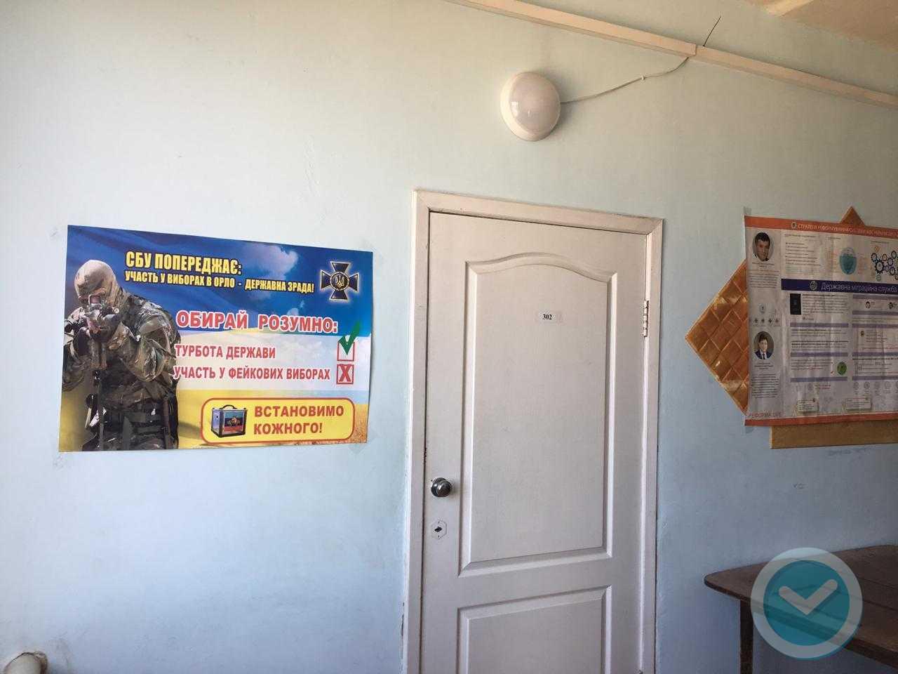 СБУ плакат