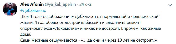 Афонин