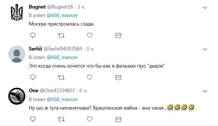 Комментарии выступления орка