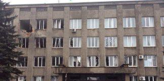 Горисполком Дебальцево