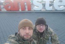 Ветераны украино-российской войны