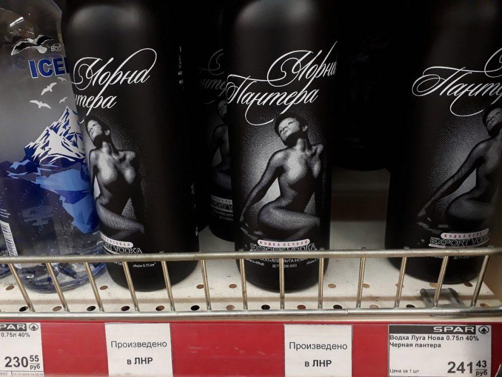 Алкоголь в Луганске
