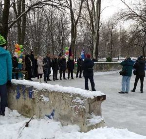Каток в Донецке - открытие