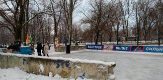 Каток в Донецке