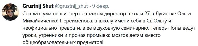 Grustnij Shut 
