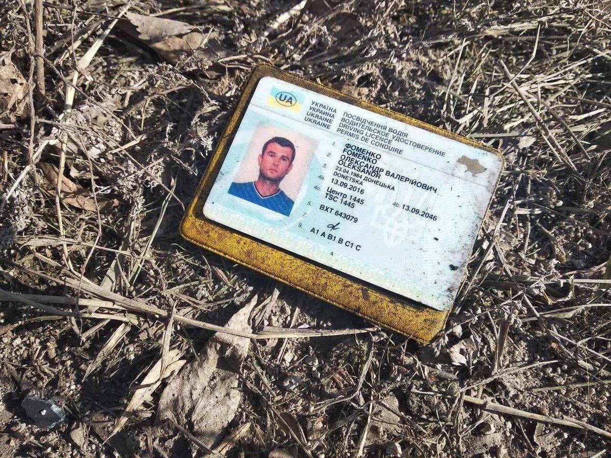 фото документов водителя