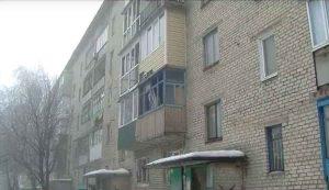 Побитые балконы