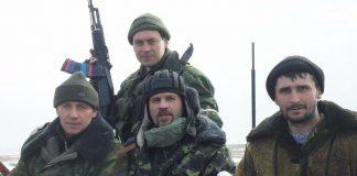 Кондалов Владислав в компании других террористов