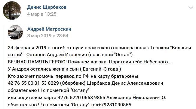 Щербаков Денис