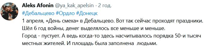 Алекс Афонин пишет