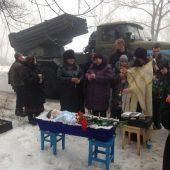 Донецк 2015, похороны