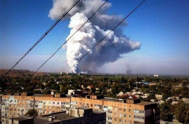 Донецк, красиво …..