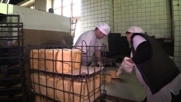 Дебальцевский хлебзавод