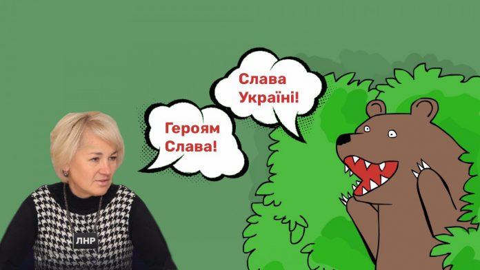Мэр Алчевска ДНР
