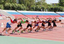 Спорт ЛНР