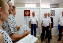 Паспорта РФ жителям ДНР