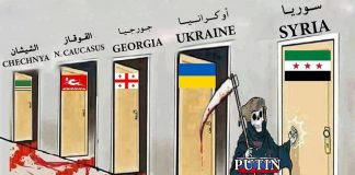 Войны России