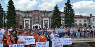 Не хотим работать на Украину