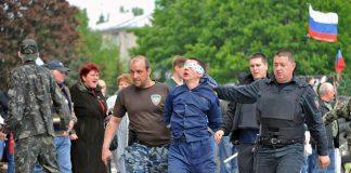 Захват Донбасса