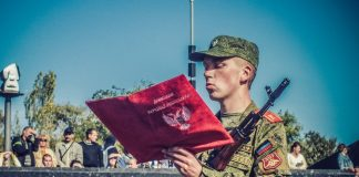 Военное училище ДНР