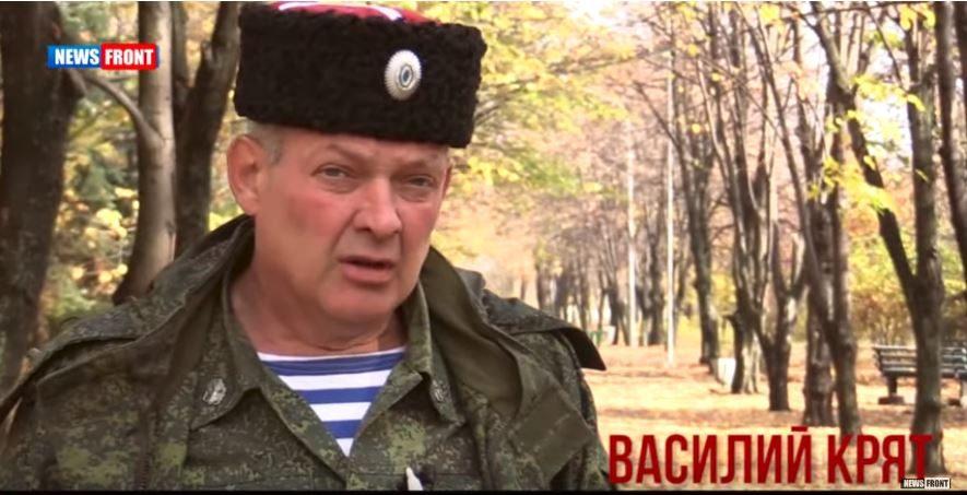 Боевик ЛНР Василий Крят