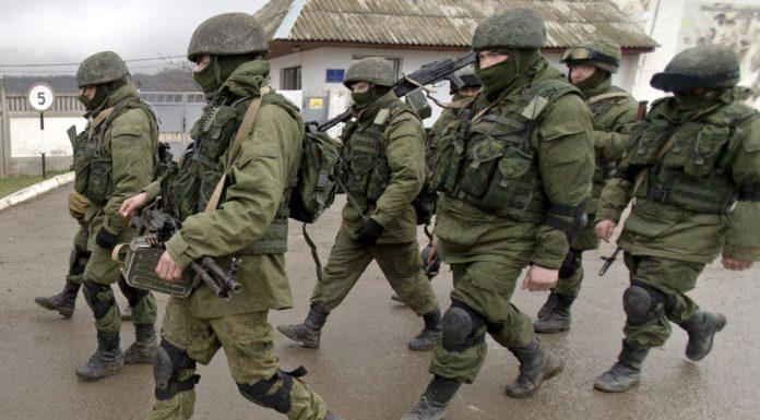 Россиейские военные