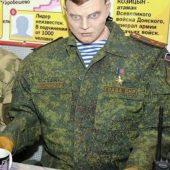 Фигура террориста Захарченко