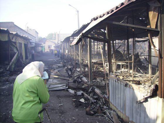 Сгоревший рынок