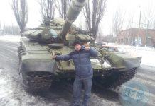 танк енакиево 21 января 2015 год (1)
